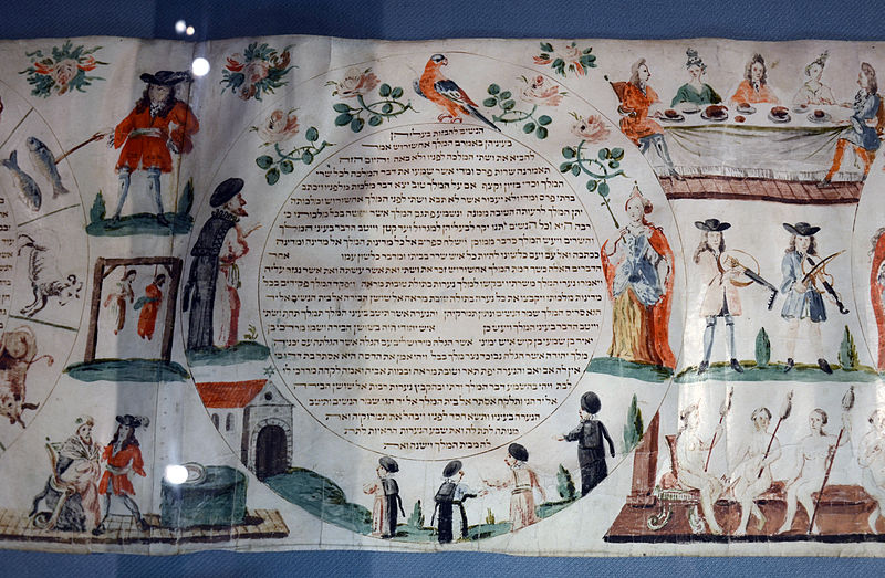 A portion of a Megillah with illustrations surrounding the text in the center.